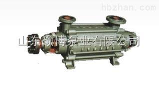 DC型锅炉给水泵