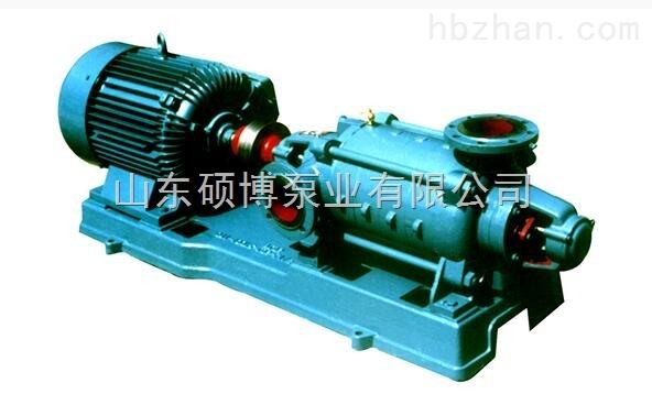 DAl型多级离心泵