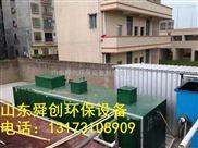 60吨每天生活污水处理一体机