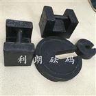 100KG铸铁砝码价格-香河县zui大砝码生产基地