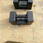 山东50千克铸铁砝码报价(50kg标准砝码批发)