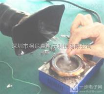 电子车间单管焊接烟雾净化器