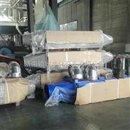 高效塑料廢氣處理設備