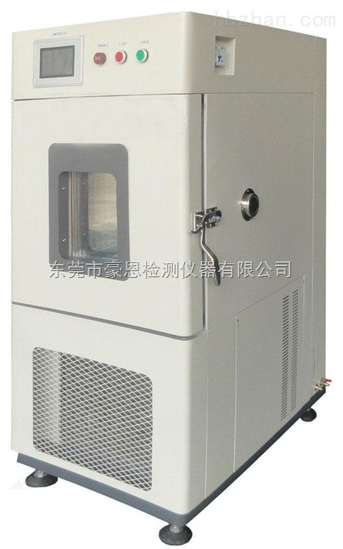 上海恒定湿热试验箱