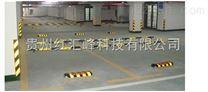 贵阳车轮倒车垫贵阳停车位倒车垫贵州车轮倒车垫