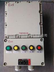 BQD-F-60A粉尘防爆电磁启动器