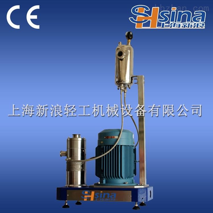 上海新浪供應各種型號膠體磨不銹鋼立式高剪切多功能膠體磨