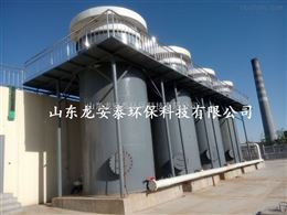 lat-03龙安泰环保专注于高难度废水处理