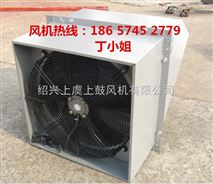 WEXD-600D4-0.75KW防腐边墙风机,低噪音边墙排风机品牌厂家