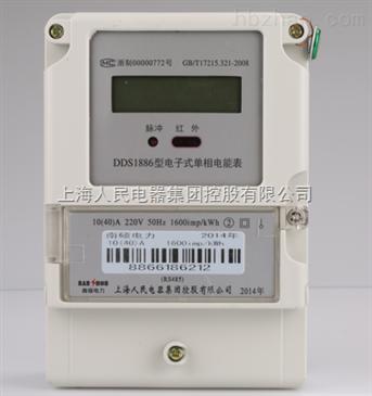 dds1886 上海人民电表