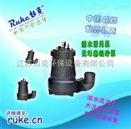 污泥泵,吸砂泵,污水处理,铸铁材质