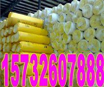 大棚玻璃棉毡价格