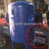 SQ蒸汽分水器,SQ-150蒸汽分水器