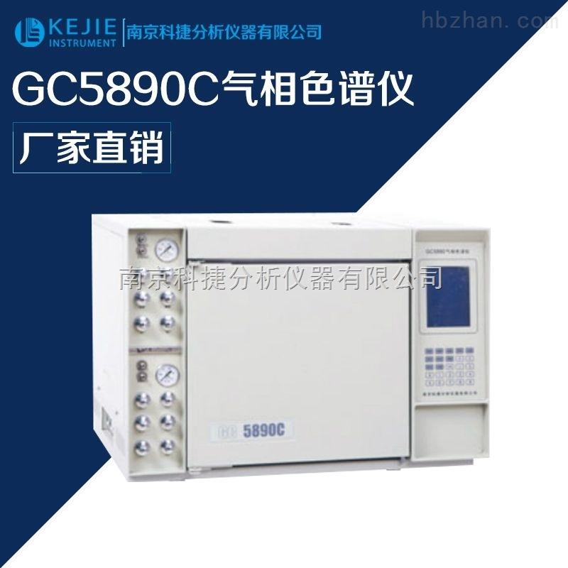 便携式经济型气相色谱仪