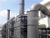 活性炭吸附有机气体装置