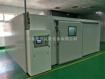 南京北京高溫老化房高溫老化實驗室價格