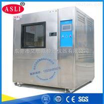 深圳沙塵試驗箱生產廠家
