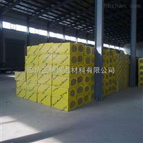岩棉保溫一體板  防水防火岩棉板 每平米價格
