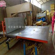 特卖隔热保温岩棉条切割机,岩棉板切割机,硅酸铝切割机,玻璃棉切割机