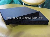 沙縣推薦防水橡塑保溫材料 防火隔熱材料