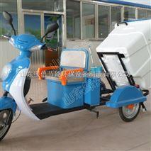 LB-BJ-C503电动快速保洁车