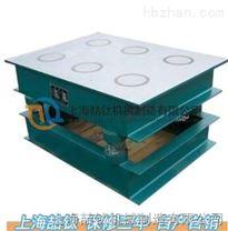 砌牆磚專業振動台參數條件