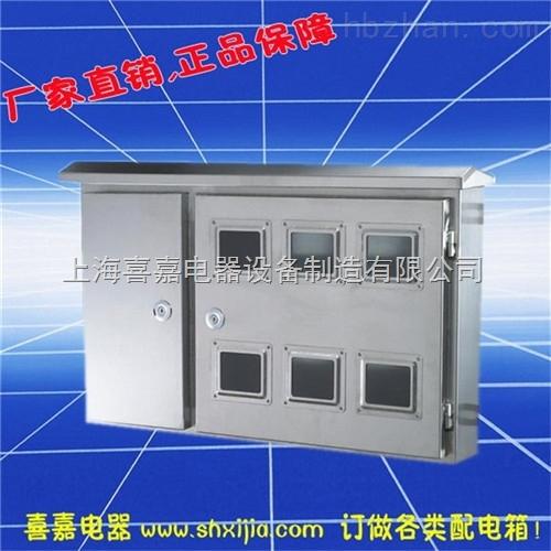 户外不锈钢光伏并网箱防雨配电箱双门三相电表计量箱400*600*180