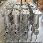 單隻濾袋過濾器,不鏽鋼布袋式過濾器