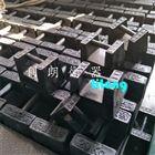 重庆20kg砝码厂家