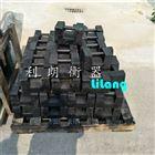 四川砝码厂家(20kg-25kg铸铁砝码)价格