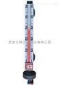 UHZ-10-防腐型磁翻板液位計廠家
