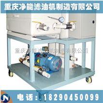 加熱型板框濾油機