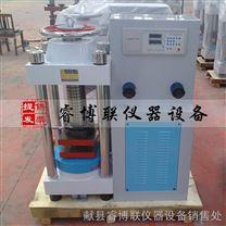 混凝土壓力試驗機 液壓數字式壓力試驗機