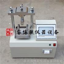 微機控製電子抗折抗壓試驗機