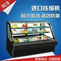 供应圆弧形直角蛋糕展示柜,1.2米蛋糕冷藏柜的价格