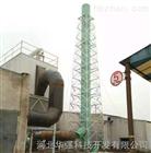 河北电厂玻璃钢烟囱