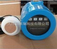 分體式超聲波物位計,防爆超聲波液位計