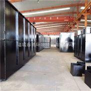 WSZ-春腾屠宰场污水处理设备厂家直销
