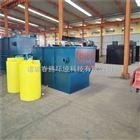 CTQF印染污水处理设备质量好
