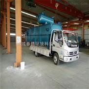 春腾-淀粉污水处理设备专业制造