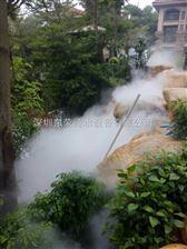 乐园喷雾造景