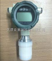 分體式超聲波物位計,新疆超聲波液位計