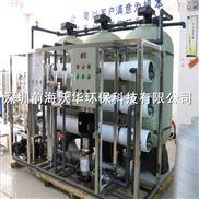 供應10T/H工業純水betway必威手機版官網 電鍍廠純水製取專用
