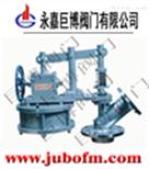 横式手动带气动放料阀JBFM-16C