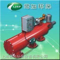 上海电动吸式自清洗过滤器