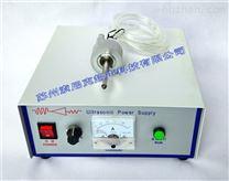 超声波雾化机配置