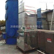 辽宁丹东污水处理厂恶臭处理设备