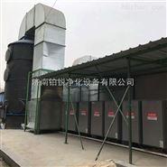 辽宁沈阳污水处理废气处理设备