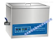 JY-402G超声波清洗机保养方法