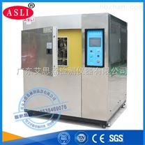 通化冷熱衝擊試驗箱80L產品要求